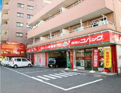 コバック鎌ヶ谷大仏店